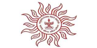 MPSC Group C Main Exam Result 2020 Declared,
