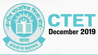 CTET Previous Year Question Paper -2011-2019
