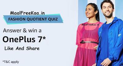 Fashion Quotient Quiz