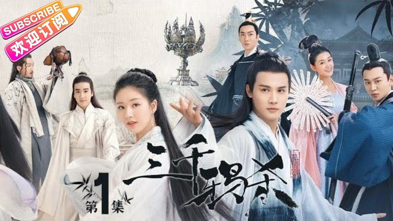 Nonton Download Love of Thousand Years (2020) Sub Indo