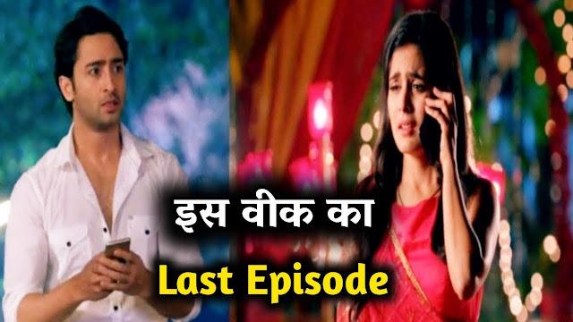 High Voltage Drama :  Abeer Mishti choose love way sort differences in Yeh Rishtey Hain Pyaar Ke