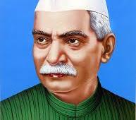 डॉ. राजेन्द्र प्रसाद का जीवन परिचय। Dr. Rajendra Prasad ka jeevan parichay