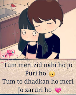 status for boyfriend