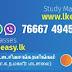 தரம் - 5 (2021) - கணிதம்    - Learn Easy இன் இணைய வழிப் பரீட்சை வினாத்தாள்