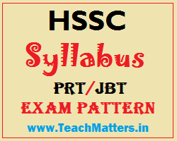 image: HSSC PRT Syllabus JBT Exam Pattern @ TeachMatters