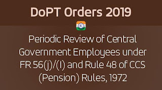Central-Government-Employees-CCS-Pension-rules-1972