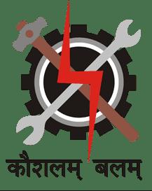ITI Palitana Recruitment for Pravasi Supervisor Instructor Posts 2019