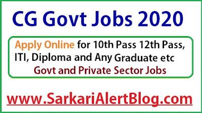 https://www.sarkarialertblog.com/2020/06/chhattisgarh-govt-jobs.html