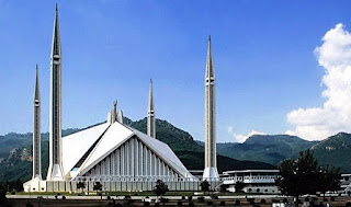 Universities in islamabad Arewa24, LIST OF TOP 18 RANKING UNIVERSITIES IN ISLAMABAD, PAKISTAN 2019