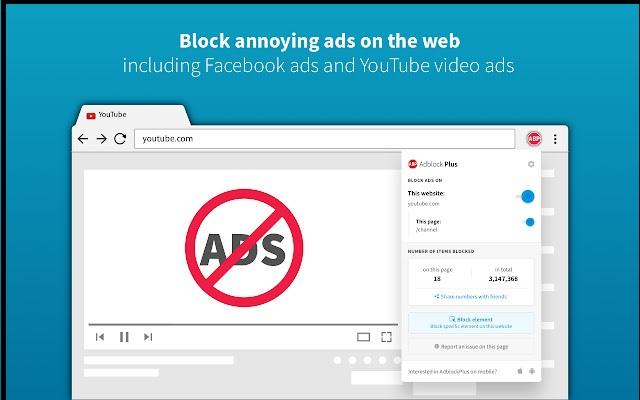 أفضل برامج منع الإعلانات لعام 2021