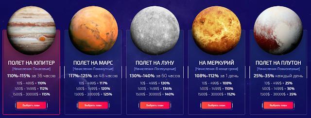 to-the-moon.cc отзывы