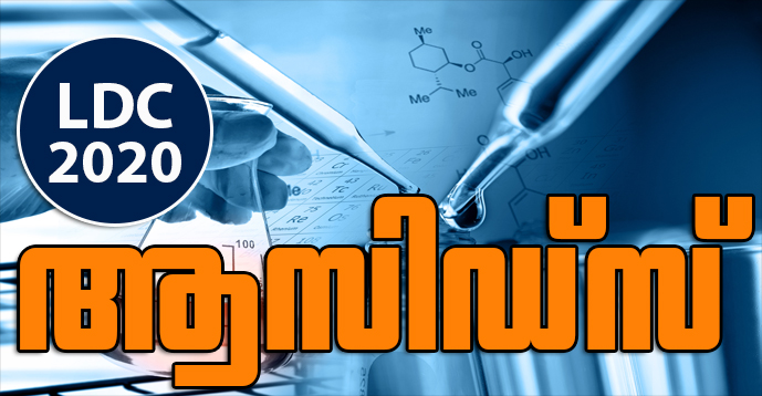 chemistry study material on acids in malayalam