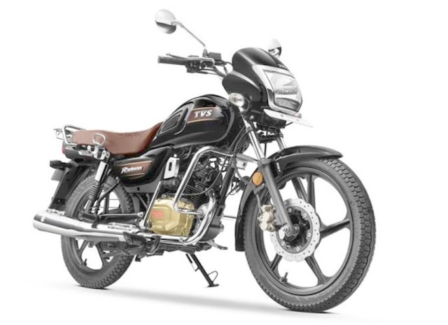 TVS launch radeon spacial edition with disc brake system.