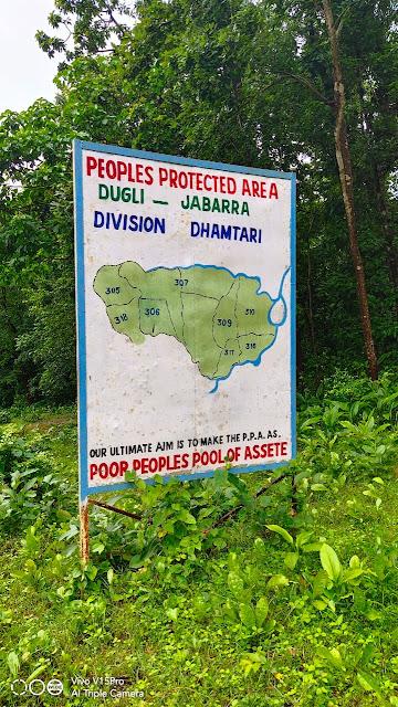 सामुदायिक वन संसाधन अधिकरों की ओर बढ़ता छत्तीसगढ़ । छत्तीसगढ़ का पहला सामुदायिक वन संसाधन अधिकार (CFR) ग्राम जबर्रा को