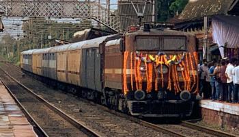 एक मार्च से बांद्रा गौरखपुर हमसफर एक्सप्रेस तथा दो मार्च से अहमदाबाद-गोरखपुर स्पेशल ट्रेन दमोह सागर होकर निकलेगी.. अहमदाबाद-बरोनी एक्सप्रेस टीकमगढ़ छतरपुर होकर चलेगी.. पूर्व में जबलुपर से निकलती थी यह तीनों ट्रेन..