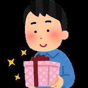 プレゼント箱を持つ人のイラスト(男性)