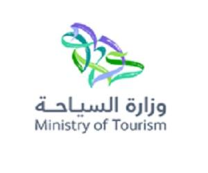 اعلان توظيف بوزارة السياحة عن توفير (100) ألف وظيفة للرجال والنساء