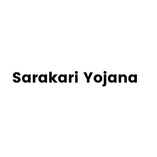 Sarakari Yojana | PM Modi Yojana