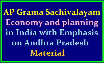 AP Grama Sachivalayam Economy and planning in India with emphasis on Andhra Pradesh Material pdf in Telugu /2019/08/Andhra-Pradesh-Material-pdf-of-Economy-and-Planning-in-India-with-emphasis-on-Andhra-Pradesh.html
