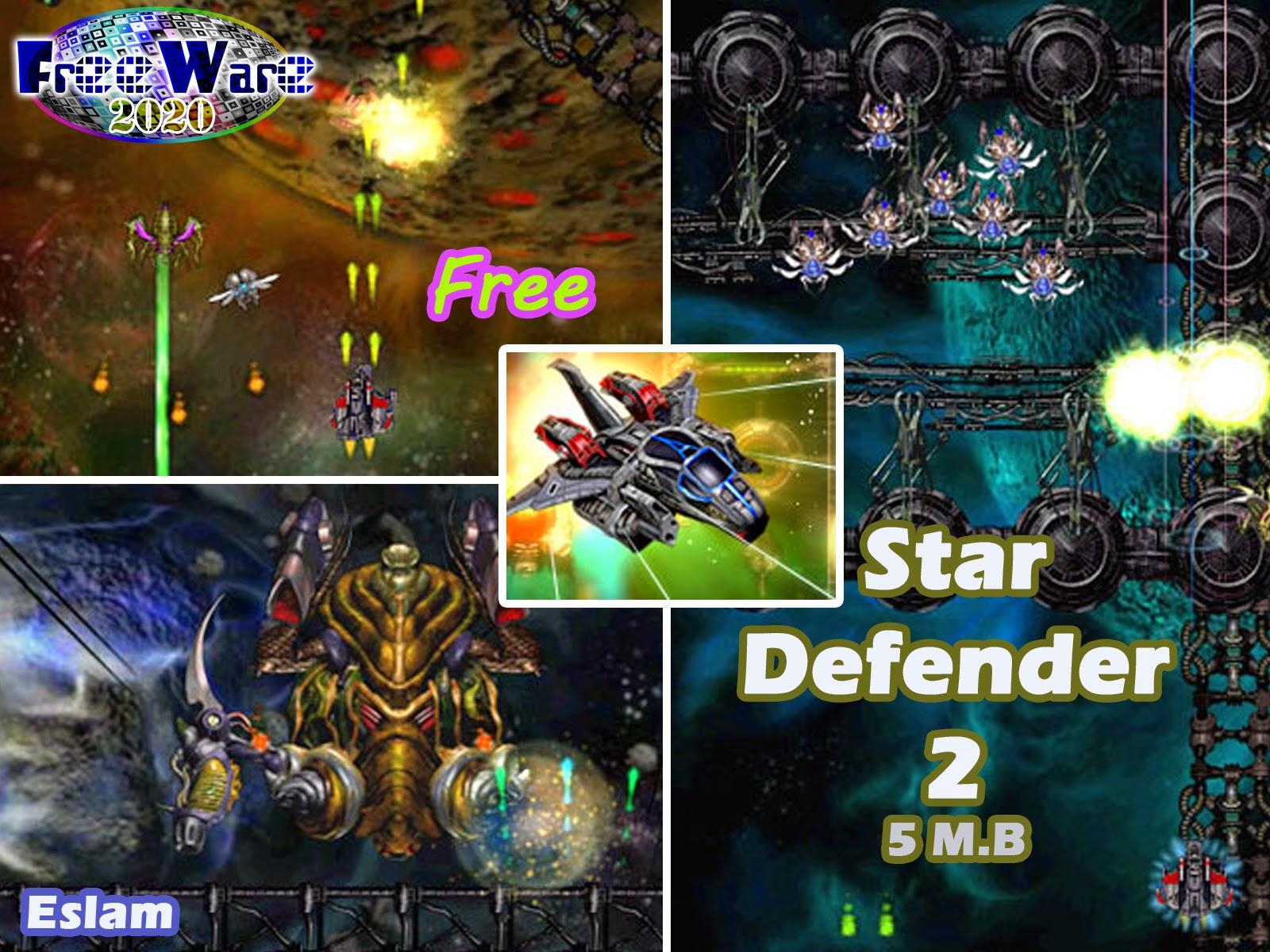 تحميل لعبة Star Defender 2 مجاناً