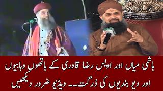 Sunni VS Wahabi/Deobandi | Hashmi Miya Aur Owais Raza Qadri Ke Hatoon Najdiyon Ki Dorgat