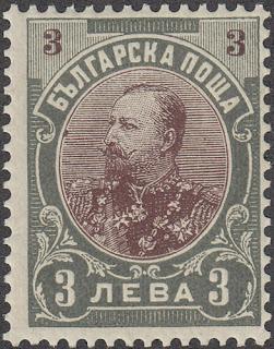 Bulgaria 1901 Mi 61 Prince Ferdinand I