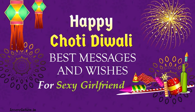 Happy Chhoti Diwali Quotes For Sexy Girlfriend