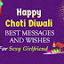Happy Chhoti Diwali Quotes For Sexy Girlfriend{Choti Diwali}