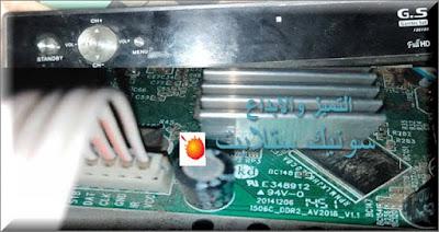 فلاشة المحتكار G.S gaintec sat 100100 full hd الكبير الاسود 1506C-DDR2_AV2018_V1.1