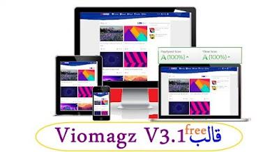تحميل قالب بلوجر viomagz المدفوع مجان | أخبار ببلاش