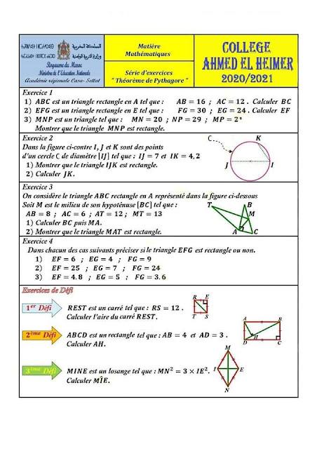 تمارين مبرهنة فيثاغورس exercices théorèmes Pythagore 3 collège