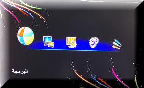 احدث ملف قنوات HAND STAR 999 HD MINI  الابيض