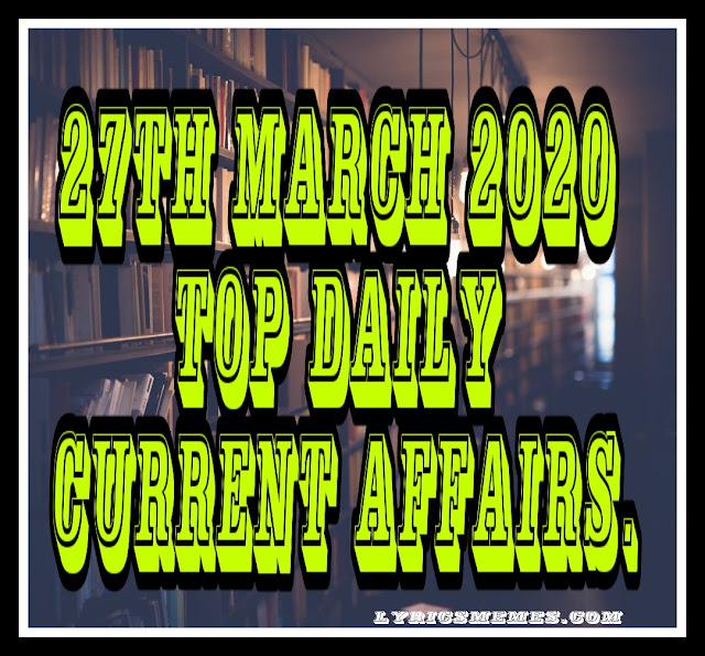 daily current affairs in india,daily current affairs 2020 in english,current affairs 2020 pdf,current affairs 2020,current affairs in india 2020,current affairs yearly 2020,current affairs 2019 in hindi,current affairs meaning