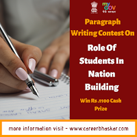 https://www.careerbhaskar.com/2019/11/paragraph-writing-contest-on-role-of-Students-in-Nation-building.html