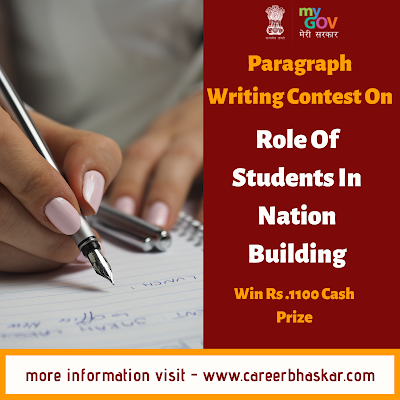 MyGov, Contest, MyGov Contest, MyGov India, MyGov Competition, Paragraph Writing Contest, Paragraph Writing Contest on Role of Students in Nation-building.