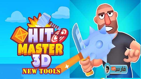 لعبة الصياد المحترف,تحميل لعبة الصيد الرائعة,الصياد 3d محترف التصويب مهكره,الصياد المحترف,الصياد 3d محترف التصويب,الصياد 3d: محترف التصويب,تحميل لعبة hit master 3d مهكرة,تنزيل العاب الصيد,تحميل لعبة hit master 3d مهكرة آخر اصدار 2021 من مديا فاير,الصياد مترجم,الصياد,تنزيل لعبة hit master 3d مهكرة,تحميل لعبة Hit Master 3D مهكرة،تنزيل لعبة Hit Master 3D،تحميل لعبة Hit Master مهكرة،تحميل لعبة الصياد المحترف 3D،Hit Master 3D Mod Apk Hit Master 3D: Knife Assassin،تنزيل لعبة Hitmasters مهكرة لعبة الصياد العمانية