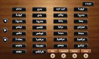 تحميل اجمل الايقاعات الشرقية الخليجية العراقية الجوبي والصعيدي والموال والكثير من الايقاعات العربيه والتركية