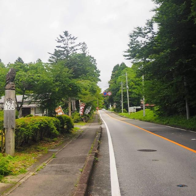栗山日光線 道標No.1