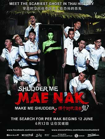 Make Me Shudder 2 (2014) DVDRip Subtitle Indonesia