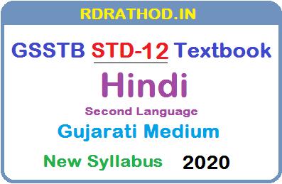 GSSTB Textbook STD 12 Hindi Second Language