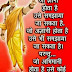 Abhiman Suvichar, Hindi Quote by Chanakya with Image