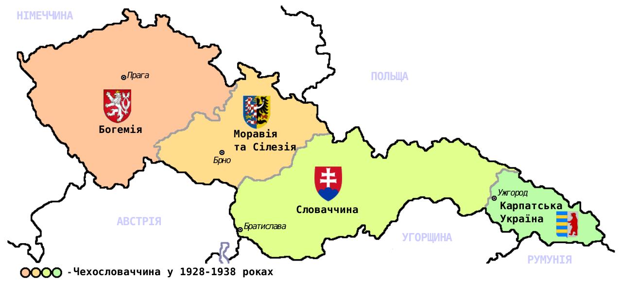 Карпатська Україна в складі Чехословаччини у 1928-1938 рр.