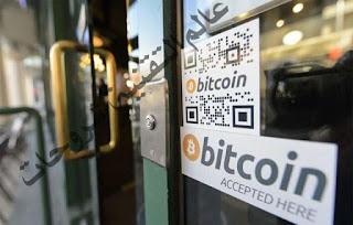 10-عشرة-اشياء-يتوجب-عليك-معرفتها-عن-عملة-البتكوين-Bitcoin-4