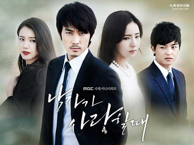 Download Drama Korea When a Man Loves Batch Subtitle Indonesia