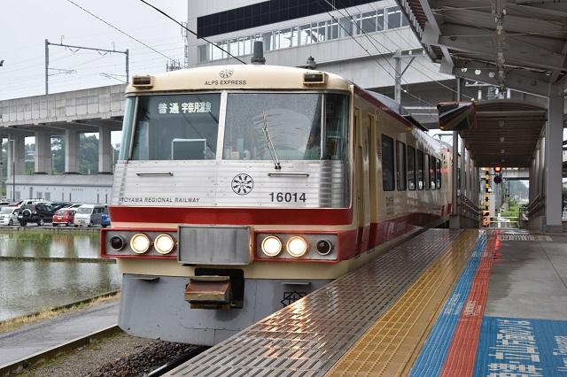 特急 富山 地方 鉄道 富山地方鉄道富山軌道線・富山駅