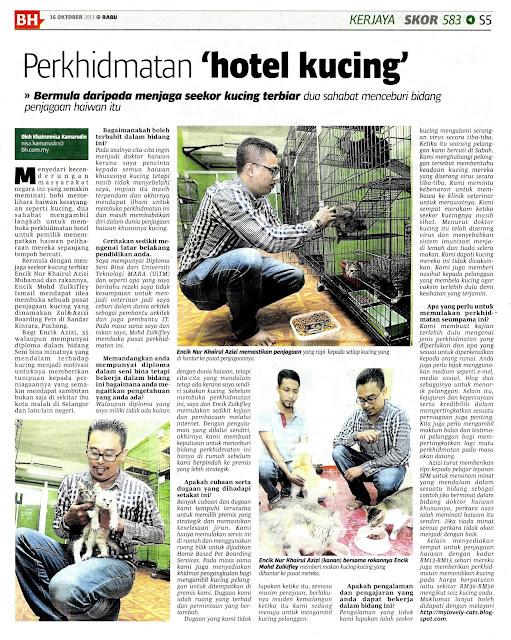 Artikel Kerjaya Skor Berita Harian