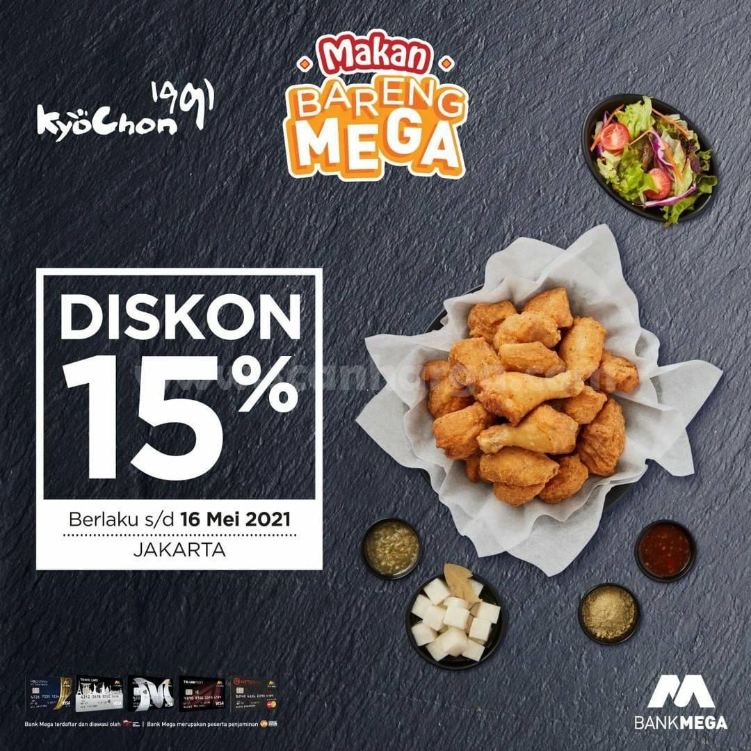 Promo Kyochon Diskon 15% dengan menggunakan Kartu Kredit Bank Mega