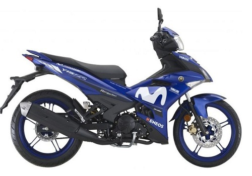 Harga Jupiter MX King