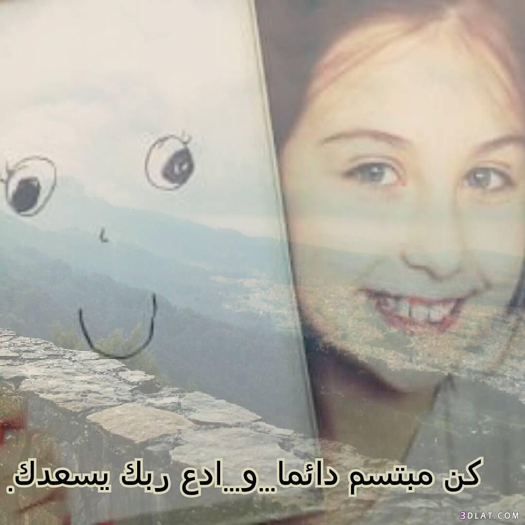 خلفيات واتس بنات مكتوب عليها 2019 مصراوى الشامل