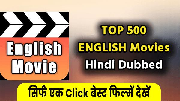 Hollywood and Horror Movies Hindi me kaise dekhe 2021